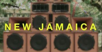"Discover a New Artist on Audiomack Reggae's ""New Jamaica"" Playlist"