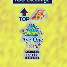 YOU Exchange ft ayeone - Top Cheese (Large Deluxe)