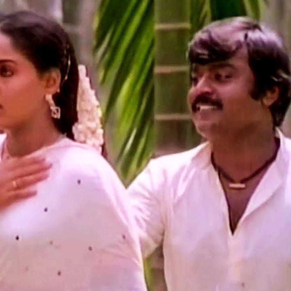 Tamil Songs Chinnamani Kuyile Amman Kovil Kizhakale Vijayakanth By Movie World Tamil Film Songs Listen On Audiomack