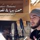 Zouhair Bahaoui - Sma3t Biha & Neg3od Nebghik (Cov
