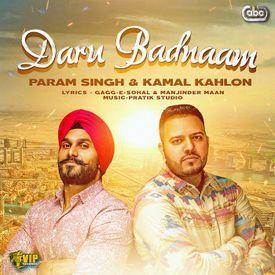 Daru Badnaam (Mr-Punjab.Com)