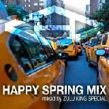 Above Average Hip-Hop - AAHIPHOP Radio Spring Mix Cover Art
