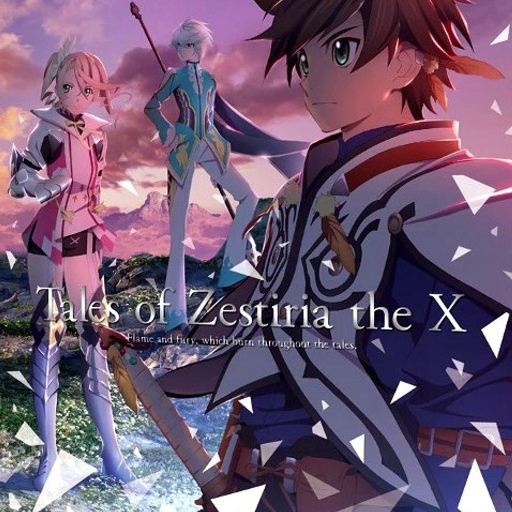 Motoi Sakuraba & Go Shiina - Tales of Zestiria The X - The