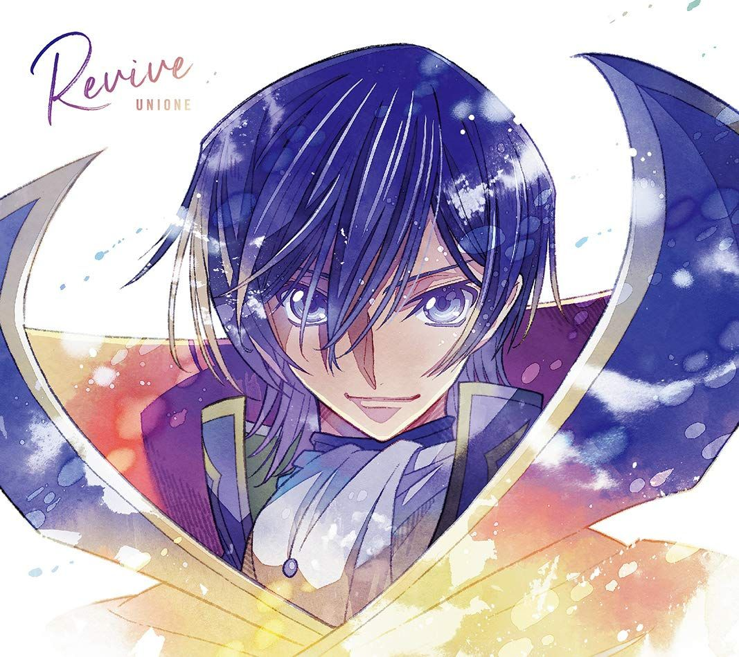 Code Geass: Lelouch of the Resurrection - Revive (Instrumental) by
