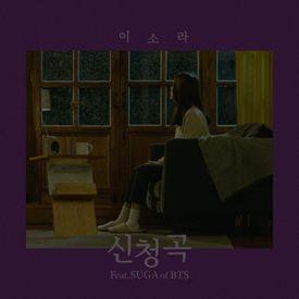 sad bts a playlist by T grbz   Stream New Music on Audiomack