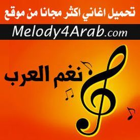 Assalamu Alayka Arabic Version.mp3