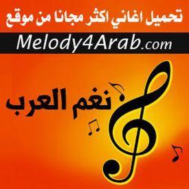 Muhammad (PBUH).mp3