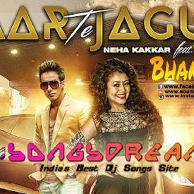 Pyaar Te Jaguar - Bhangra Mix - Dj Rky