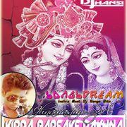 Kripa Banaye Rakhana - Dj Sid Jhansi by www Songsdream in