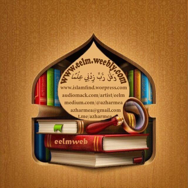 Ad-Dhuha ( The Forenoon ) [93] سورة الضحى by القارئ خليفة