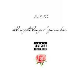 All Night Long / Queen Bae