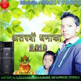 Dj Anil Bhai - Deewane Dil Ko Jaane Jaa Dj Bollywood Remix