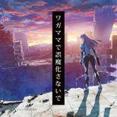 Over Quartzer Lyrics |Kamen Rider ZI-O by Shuta Sueyoshi from