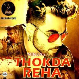 Thokda Reha