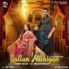 Gallan Mithiyan
