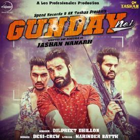 Gunday No 1