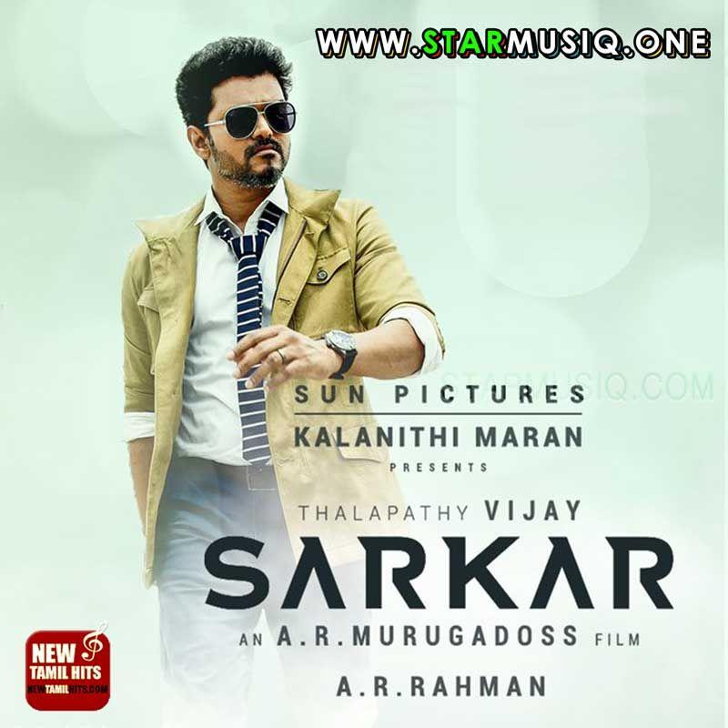 www starmusiq com tamil song free download
