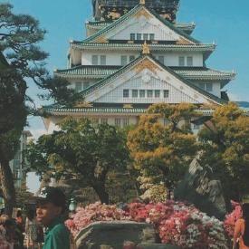 Bishy In Japan 16 (Knowing Nothing)
