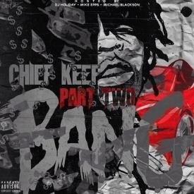 Bank Closed (DatPiff Exclusive)