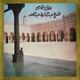 089 Al-Fajr, 092 Al-Layl (1960-an)