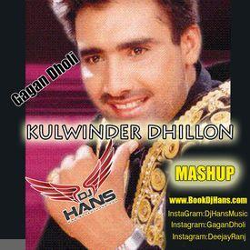 Kulwinder Dhillon - Mashup(Mr-Jatt.com)