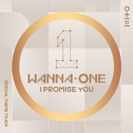 Wanna One (워너원) - '약속해요' (I Promise You) I.P.U
