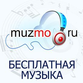 You rock my world [muzmo.ru]