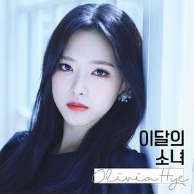 Rosy (Feat. 희진) (고원, Olivia Hye)