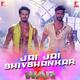 Jai Jai Shivshankar - War