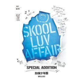 Intro : Skool Luv Affair