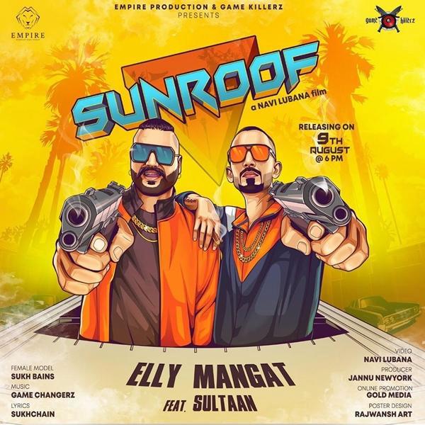 Sunroof Ft  Sukh Bains (New Punjabi Songs 2019, Latest Punjabi Songs
