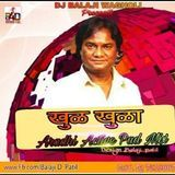 Bollywood 4 Djs - Khul Khula Aradhi Active Pad Mix By  Dj Balaji Wagholi Cover Art