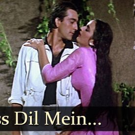 Imaandaar - Aur Iss Dil Mein Kya Rakkha Hai Tera Hi Pyar - Asha Bhonsle.mp3