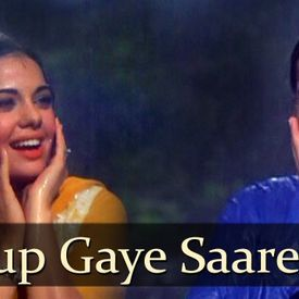 Do Raaste - Chhup Gaye Saare Nazaare - Mohd Rafi - Lata Mangeshkar.mp3