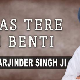 Daas Tere Ki Binti _ Bhai Harjinder Singh(Srinagar wale) _ Daras Tere Ki Py