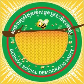 Beehive Social Democratic Party