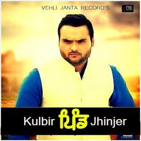 Pind punjabi new song