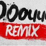 Ca$e Clo$ed - Ooouuu Remix Cover Art