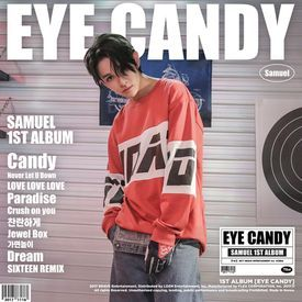 캔디 (Candy)