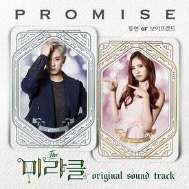 Promise (Feat. Kia Of MAS 0094)