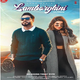 Lamborghini - Khan Bhaini ft.Shipra Goyal