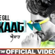 Jassi Gill ft Karan Aujla | Aukaat (Full Video) |