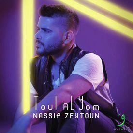 Nassif Zaytoun Ft. Dasaudi - Endi Ana (Beste - Aranje)