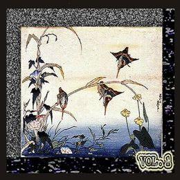 o b l a k a - B&B Vol 1 [full beat tape] Cover Art