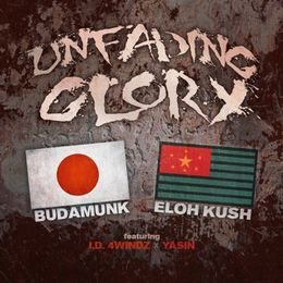 Deltron - Unfading Glory Cover Art