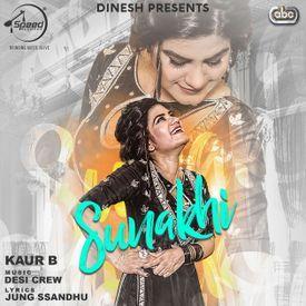 Sunakhi