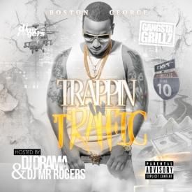 Greatness ft Rick Ross x Slim Thug x Rich Andruws (Prod by TA) (DatPiff Exclusive)