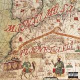 Arabmixtapes - Mansa Musa Cover Art