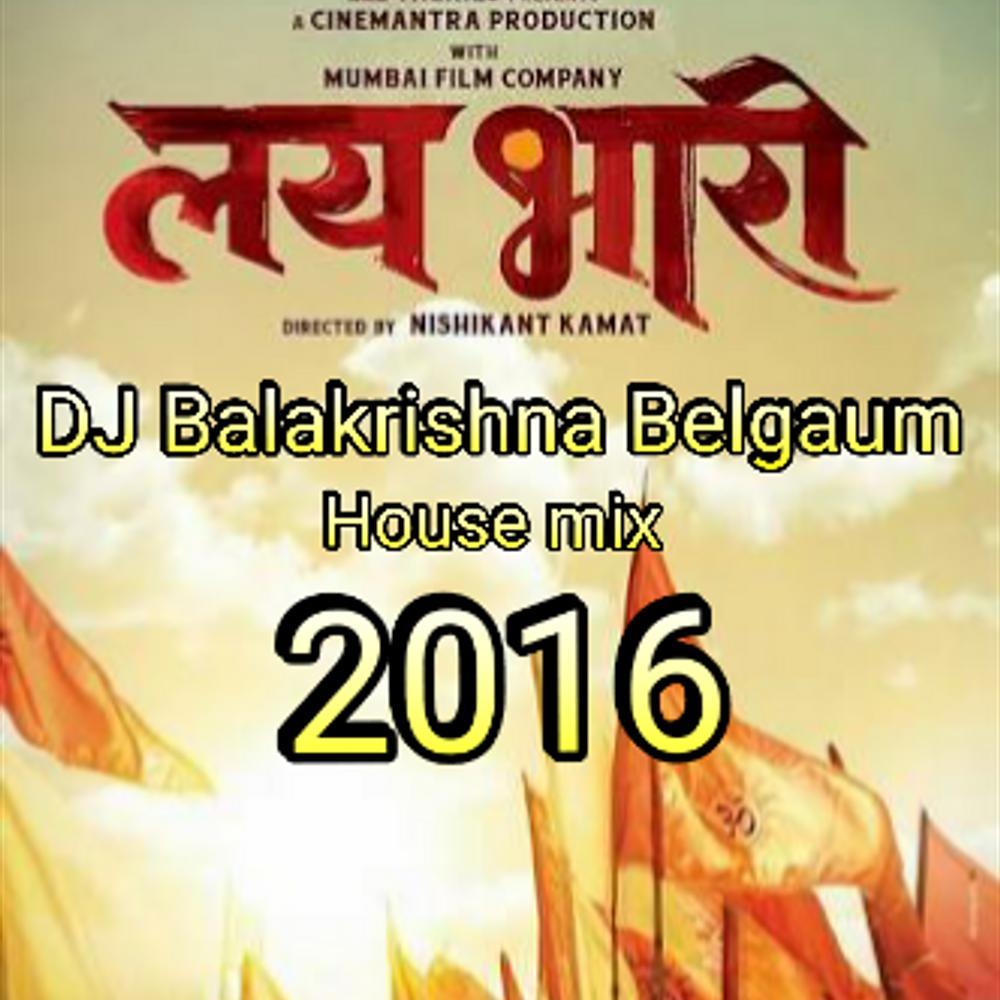 mauli mauli DJ Balakrishna Belgaum by DJ Balakrishna from DJ