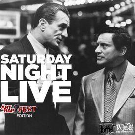 #SNL 06.10.2017 #theArtOfRap (Vegas) Pre-Game Mix